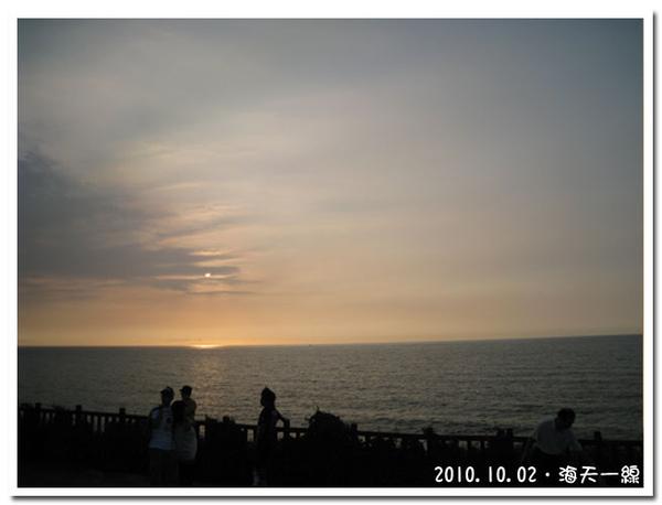 07.海天一線.jpg