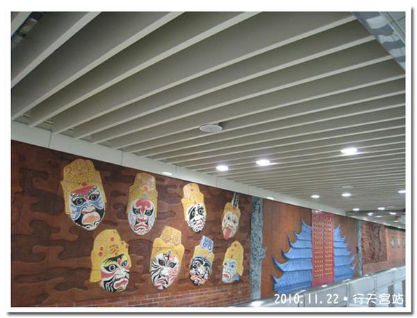 行天宮站.jpg