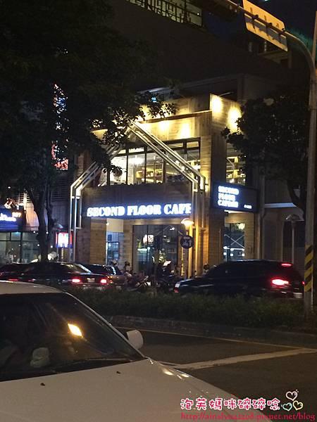 Second Floor 貳樓公益店@台中南屯