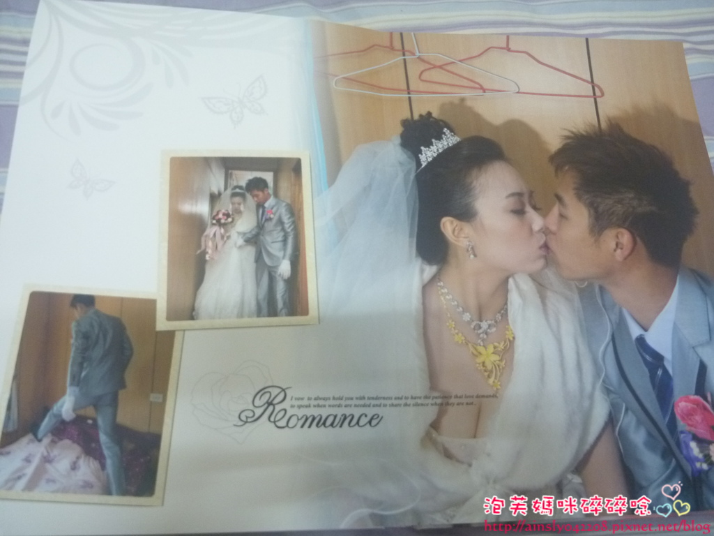 [小物] 結婚相片書