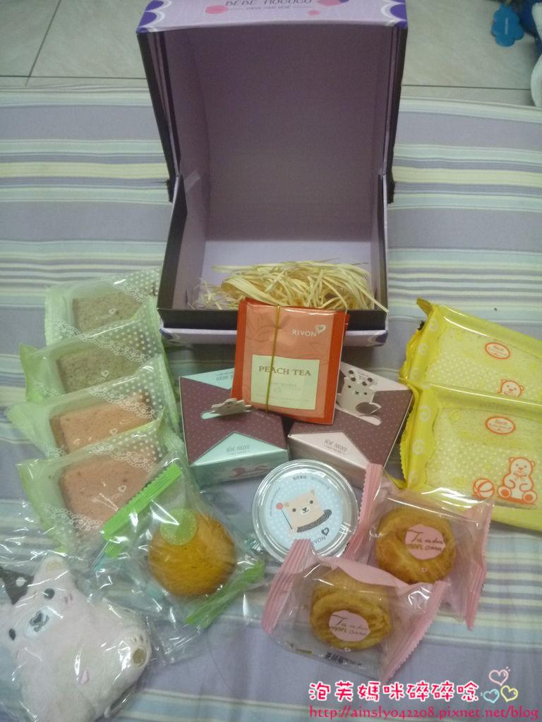 [好康] 媽媽寶寶雜誌投稿贈品