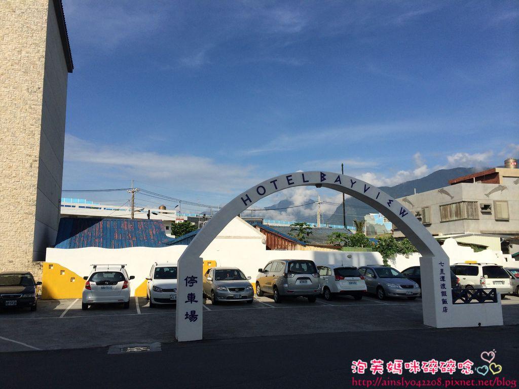2014/08/13 花蓮七星潭渡假飯店