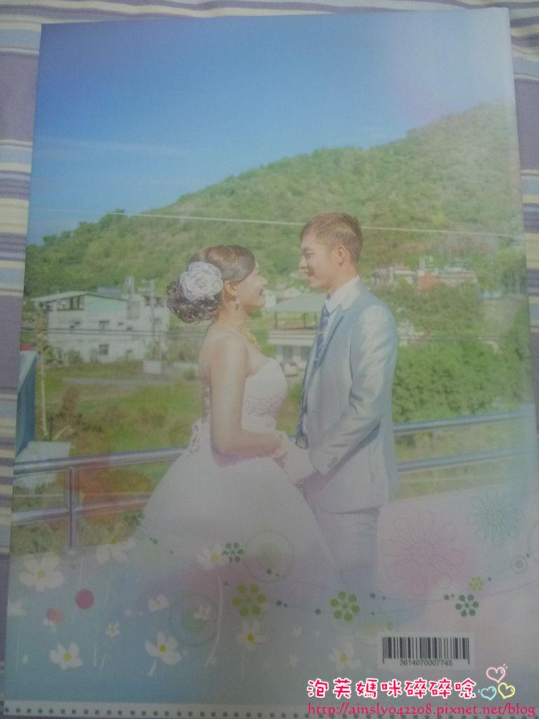 [小物] 訂婚相片書