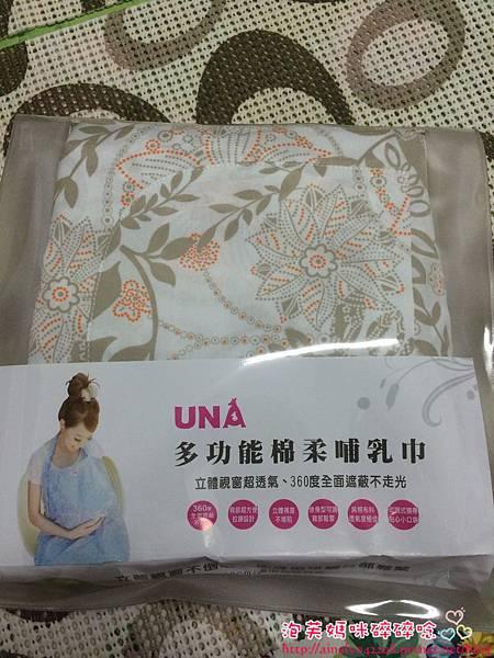Una 多功能棉柔哺乳巾