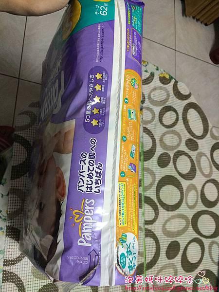 紫色Pampers幫寶適