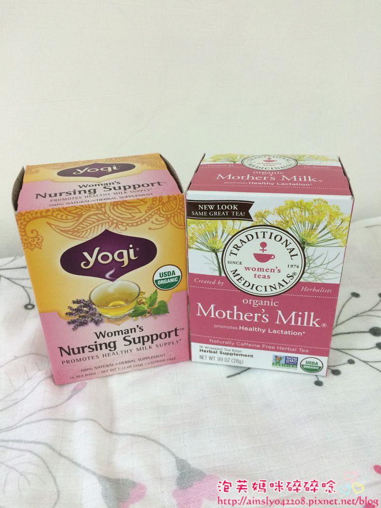[母奶] 發奶茶包