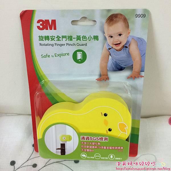 3M兒童安全系列