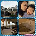 2015/03/10 景大渡假莊園