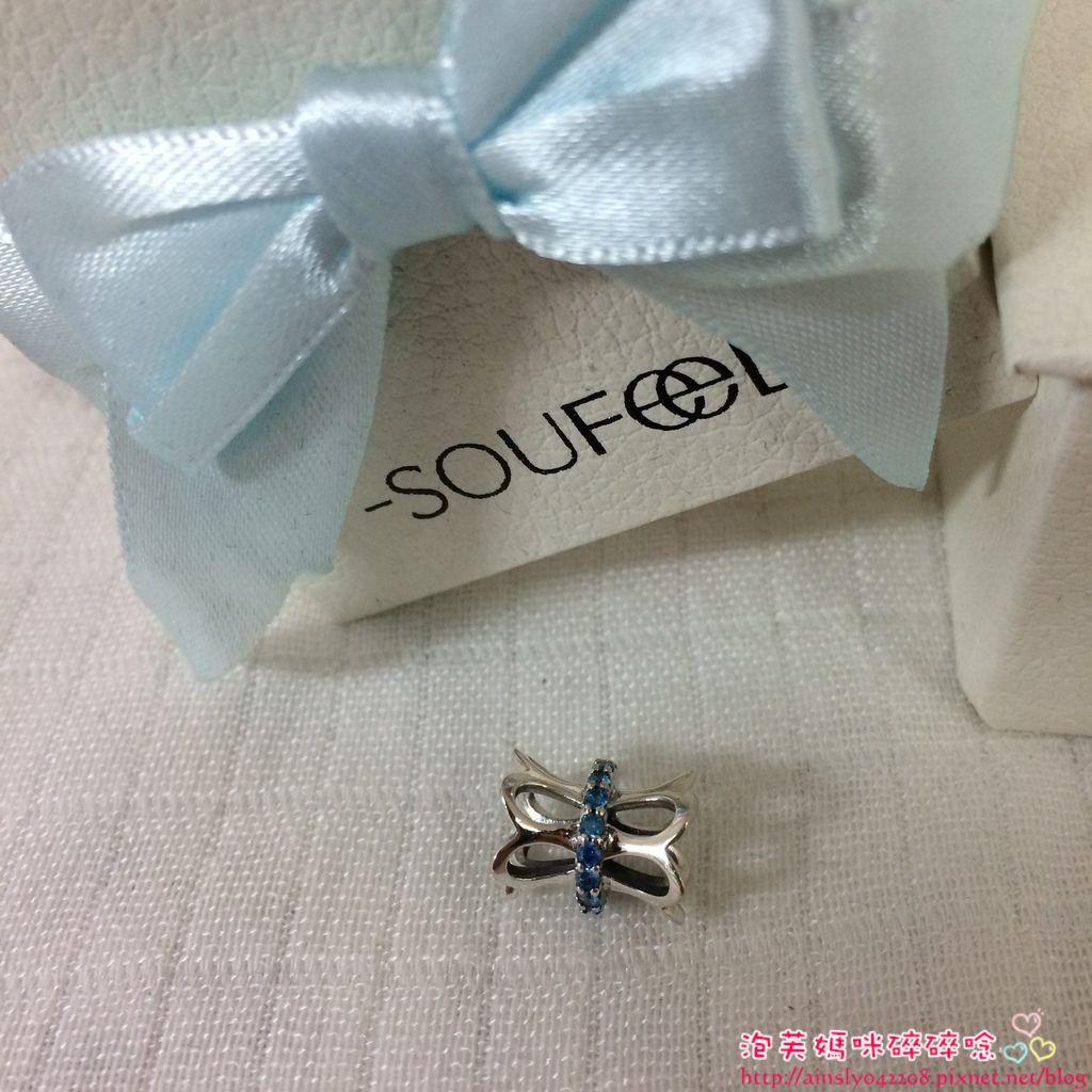 [飾品] SOUFEEL