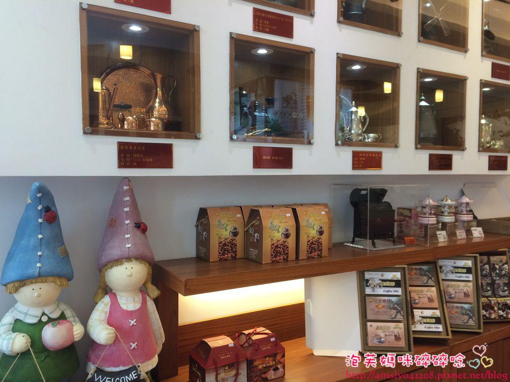 2015/04/01 彰化大村進昌咖啡烘焙館