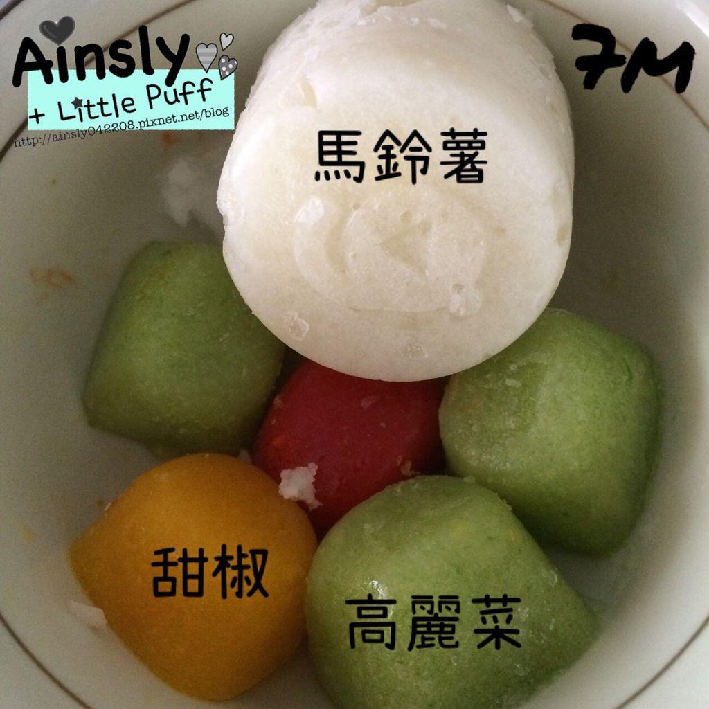 [6M] 甜椒泥