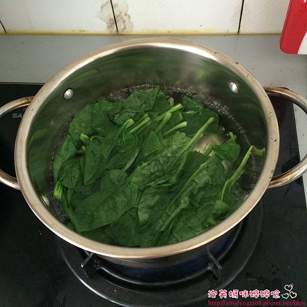[7M] 皇宮菜泥
