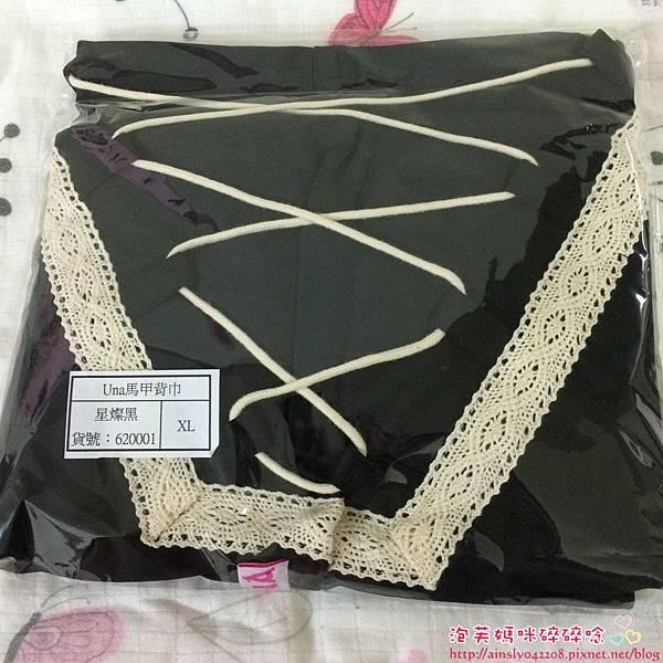 Una馬甲背巾