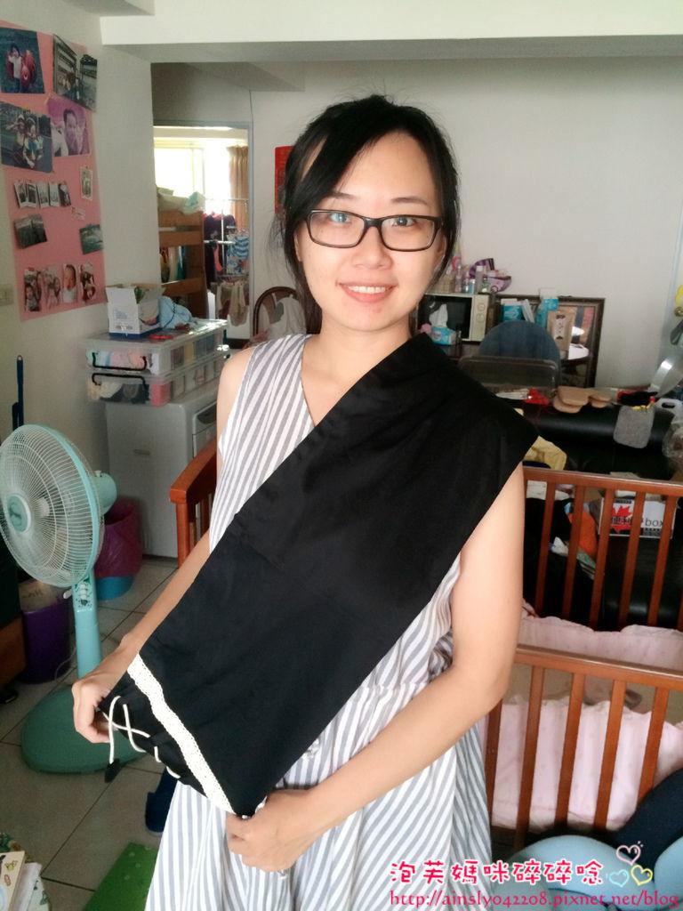 Una馬甲揹巾