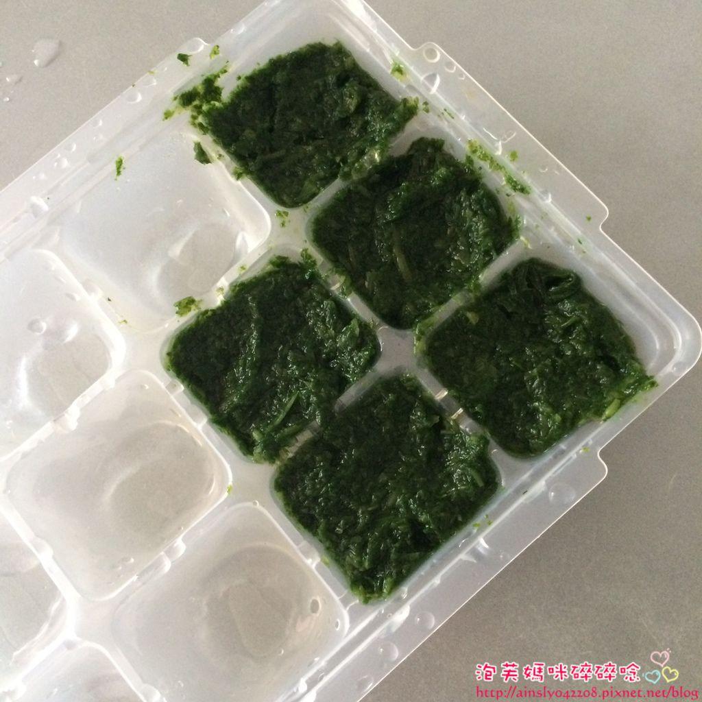 [8M] 空心菜泥