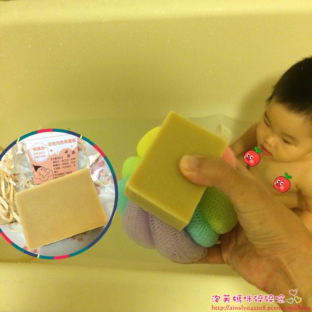 [生活雜貨] 頂馨酒粕手工皂