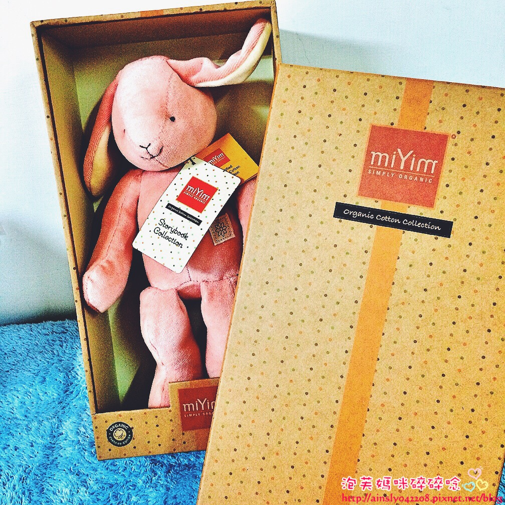 美國miYim有機棉玩具