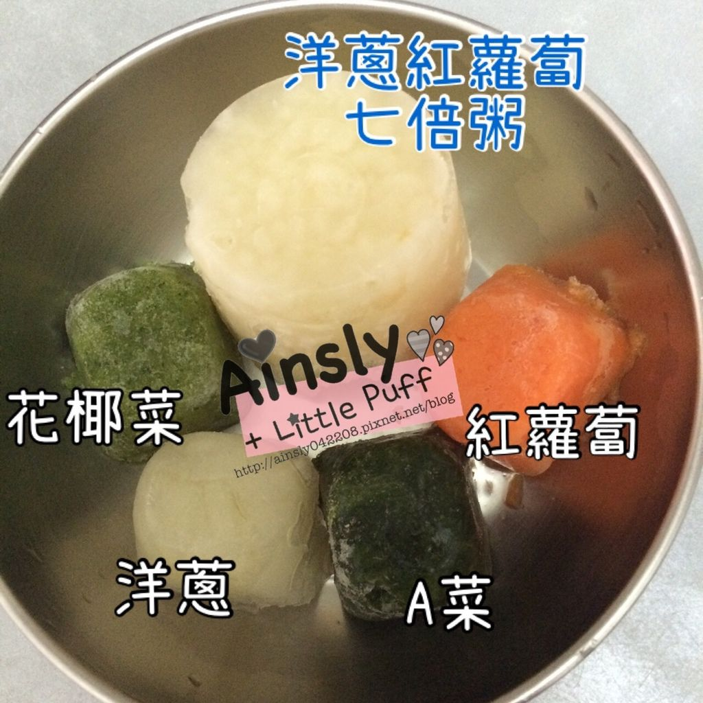 [7M] 洋蔥紅蘿蔔高湯
