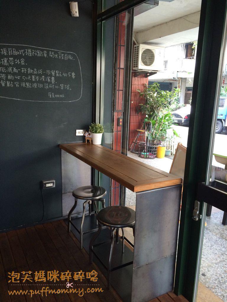 原食咖啡@南投埔里