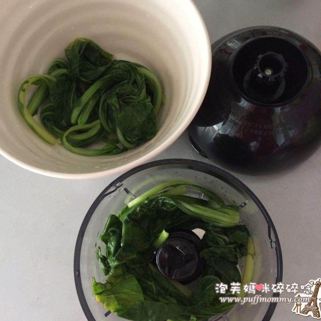 [9M] 油菜泥