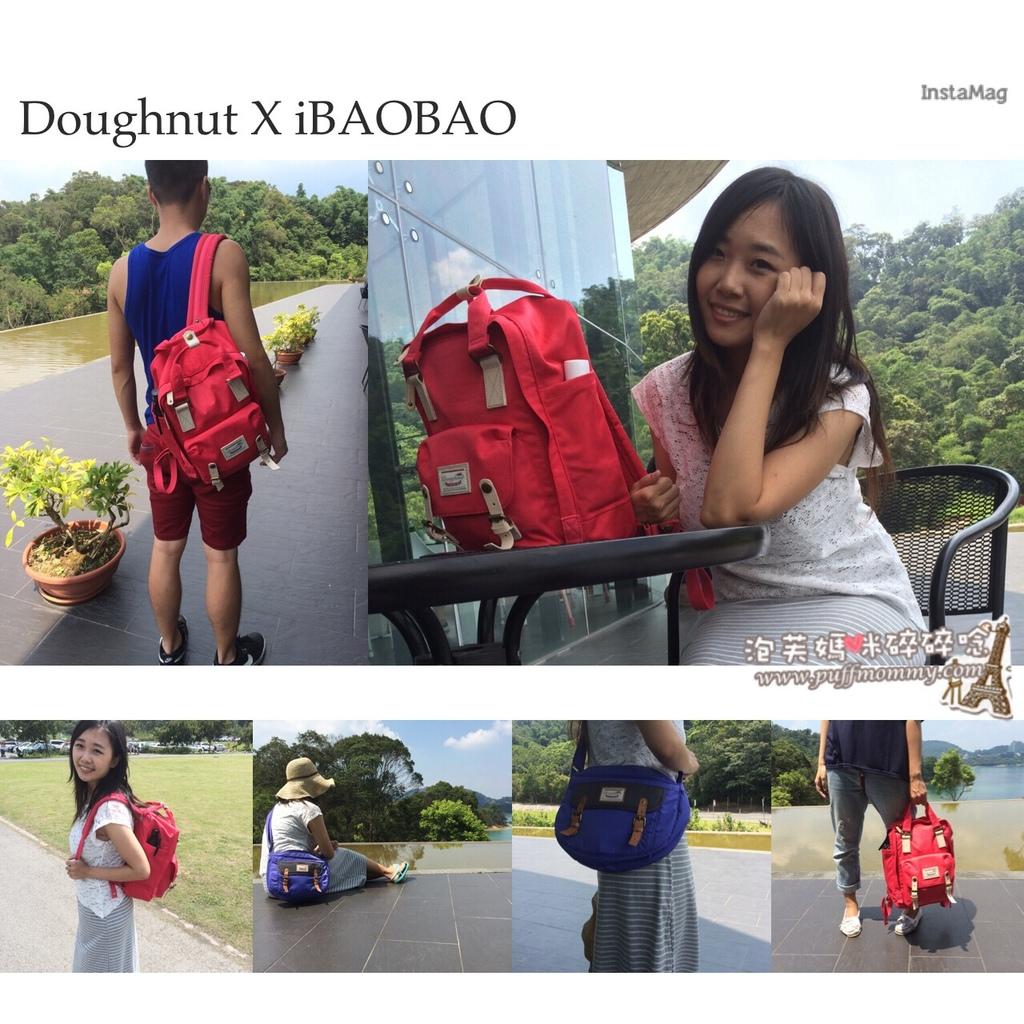 [穿搭] 愛包包Doughnut 馬卡龍&微笑包