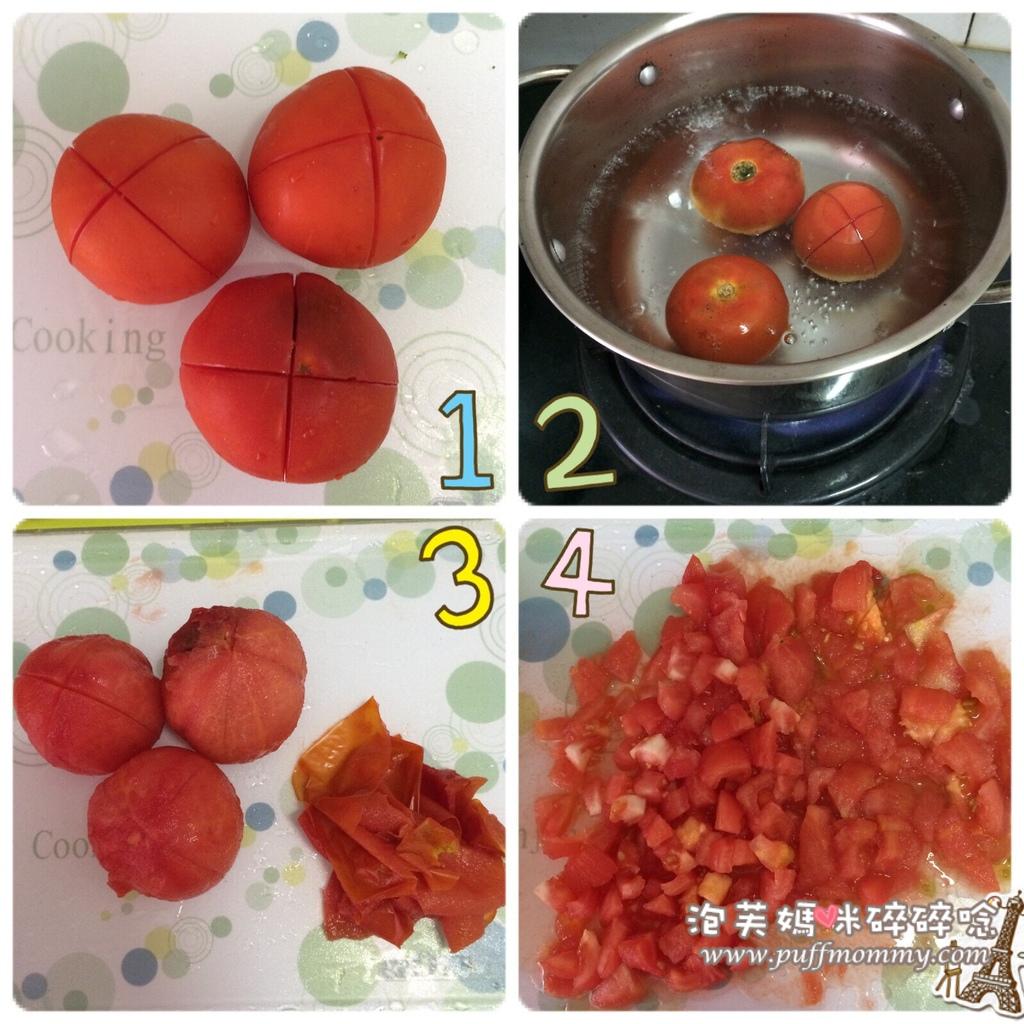 [10M] 紅醬字母麵