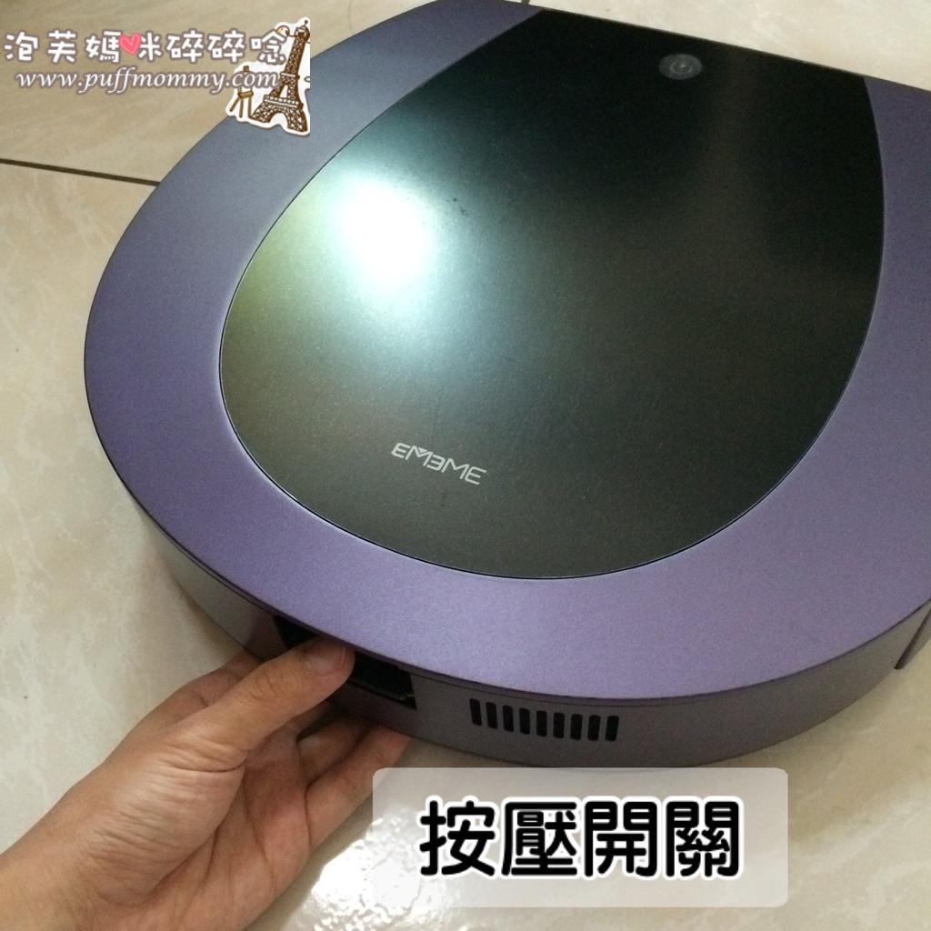[家電] EMEME Tulip 101 機器人吸塵器