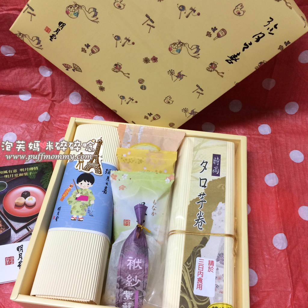[美食ღ甜點] 明月堂和菓子彌月禮盒