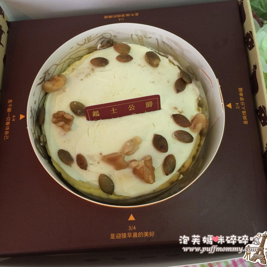 [美食ღ甜點] 起士公爵暮光南瓜乳酪蛋糕