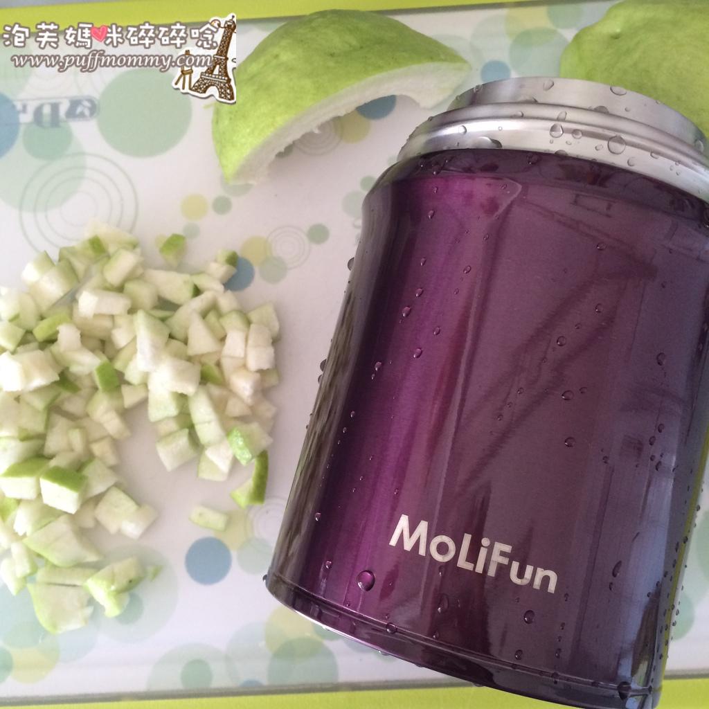 [生活雜貨] MoliFun魔力坊燜燒食物罐