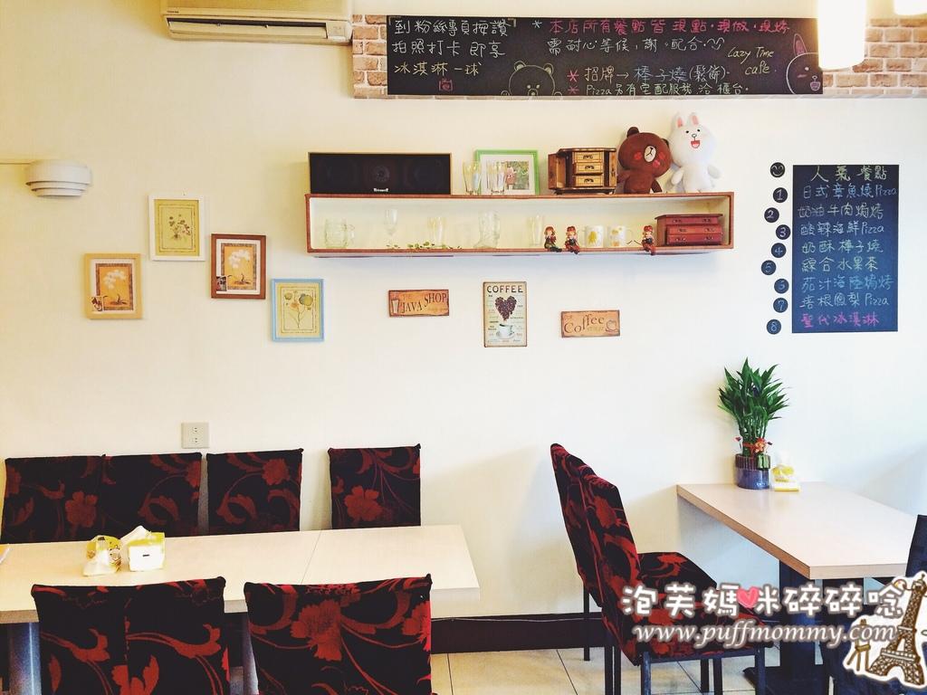Lazy Time Caf'e@南投埔里