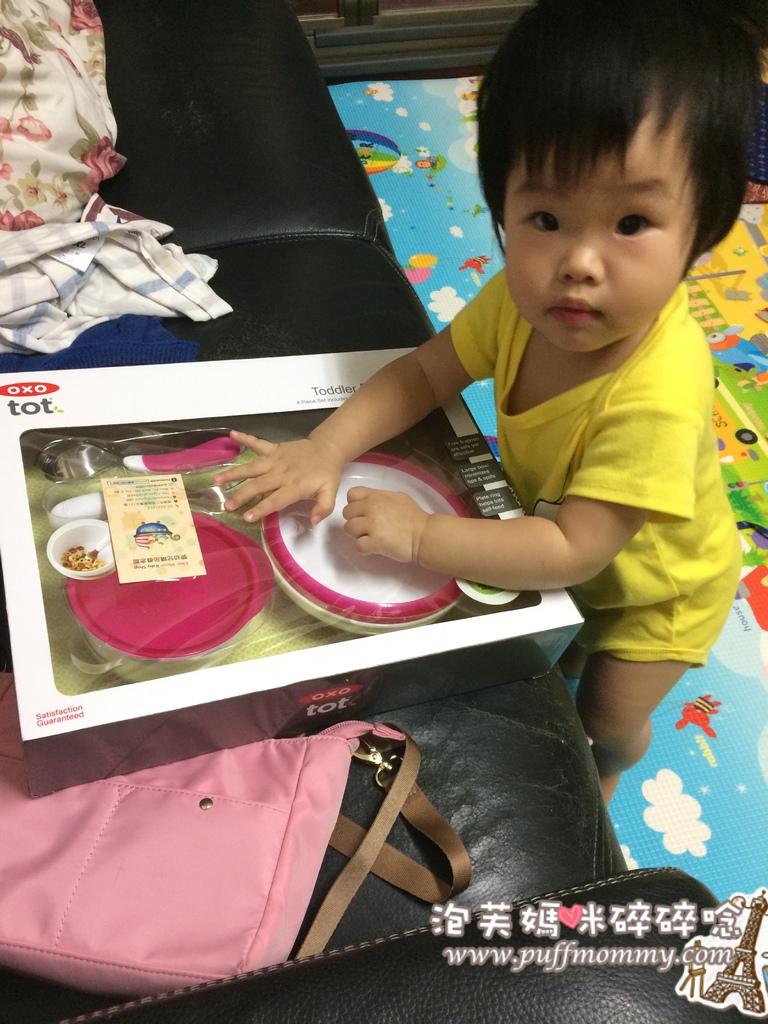 OXO餐具組