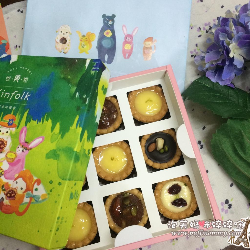[美食ღ甜點] 卷卷蛋糕