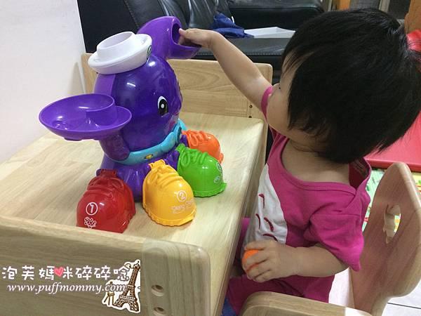 LeapFrog跳跳蛙 七彩章魚球球組