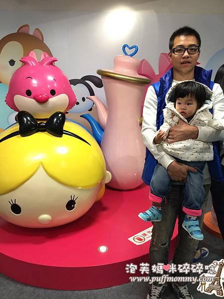 2015/12/15 台中TSUM TSUM玩轉派對