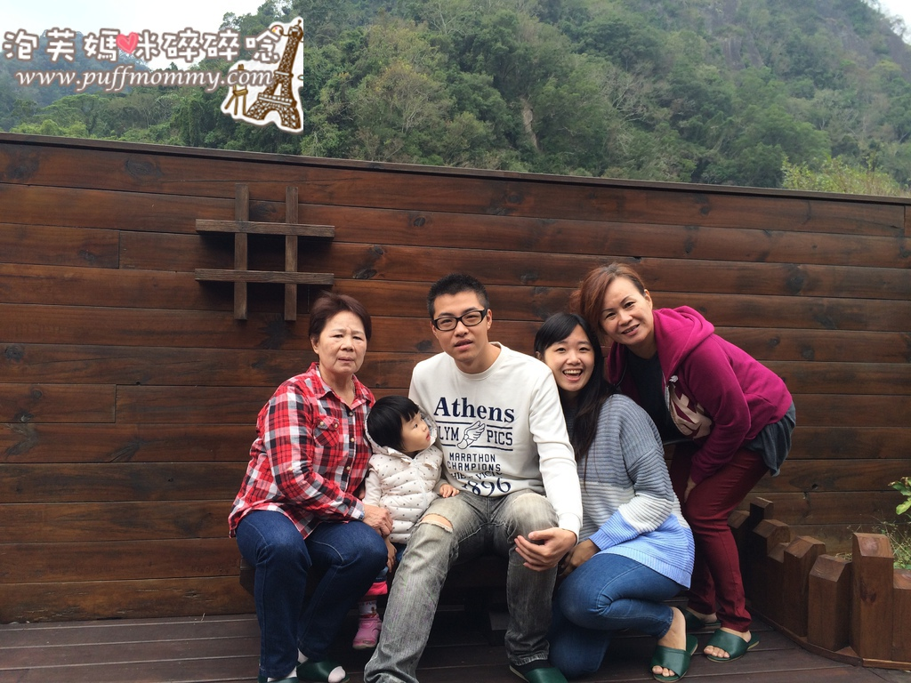 2015/12/14 苗栗石壁溫泉山莊