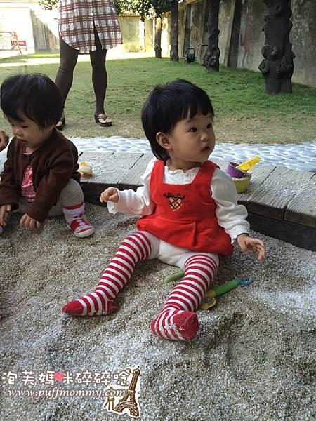 2015/12/14 台中北區QBee森林