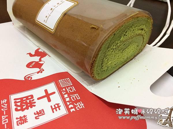 [甜點ღ宅配] 亞尼克十勝生乳捲-抹茶