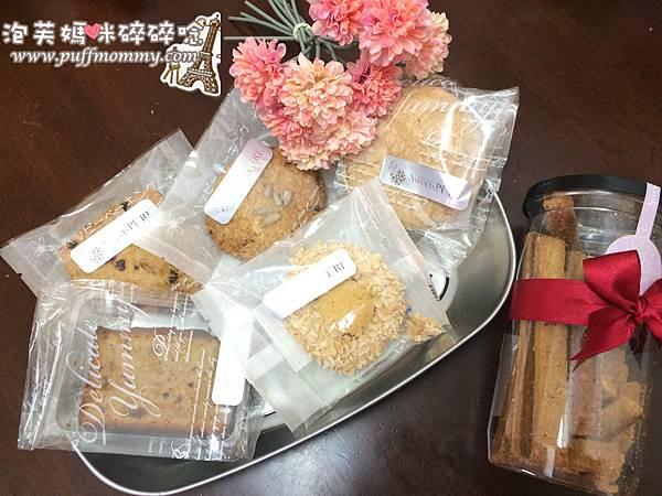 [甜點ღ宅配] SweetsPURE森貝爾手工餅乾
