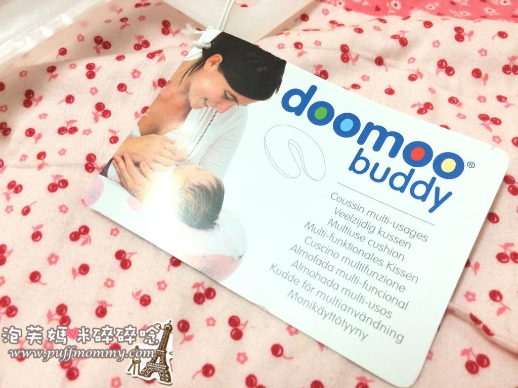 [敗家] 比利時doomoo好孕月亮枕