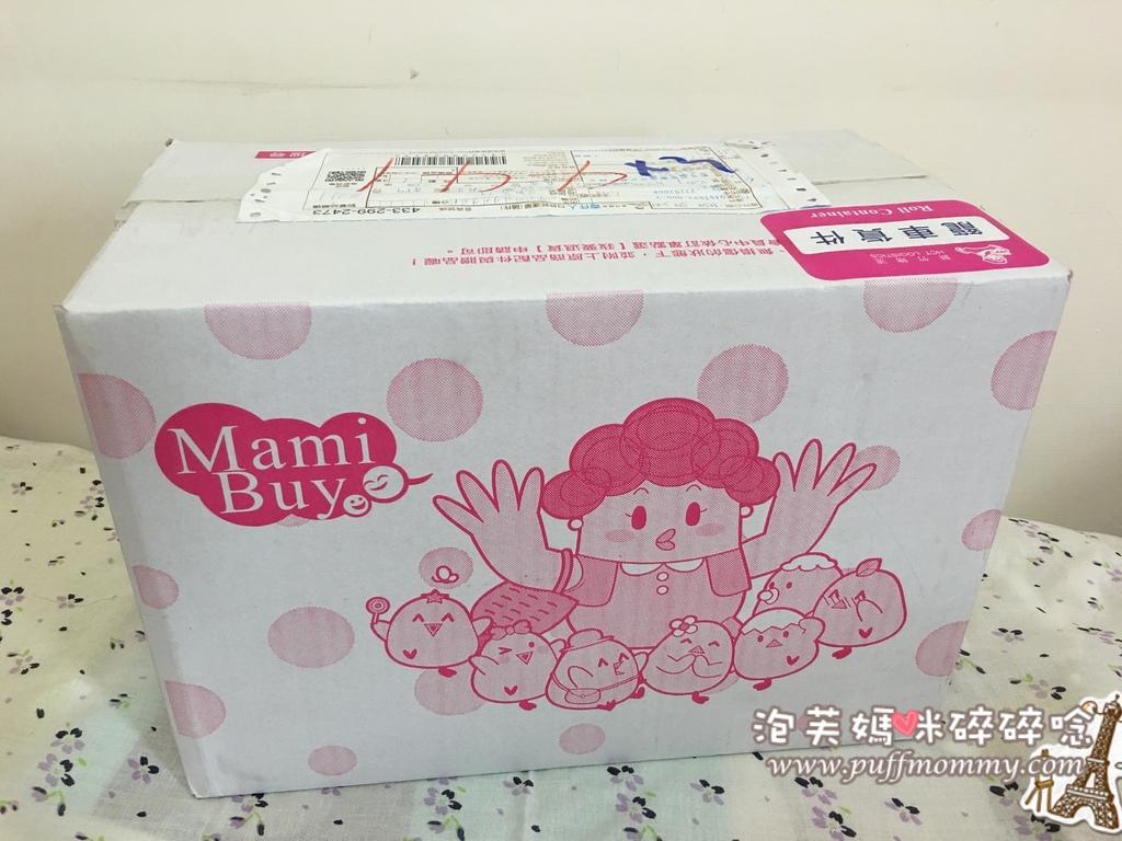 MamiBuy育兒箱