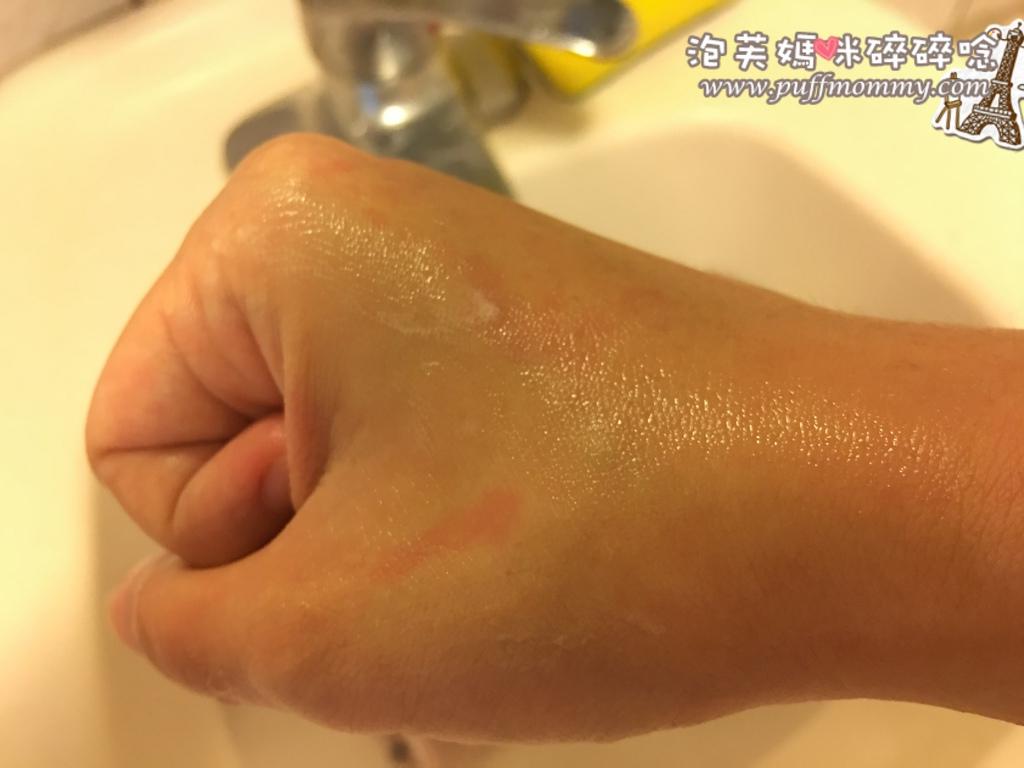晴‧手作坊 純天然手工皂