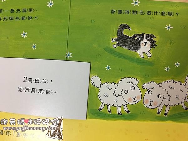 [繪本] 三采文化─露露硬頁翻翻書