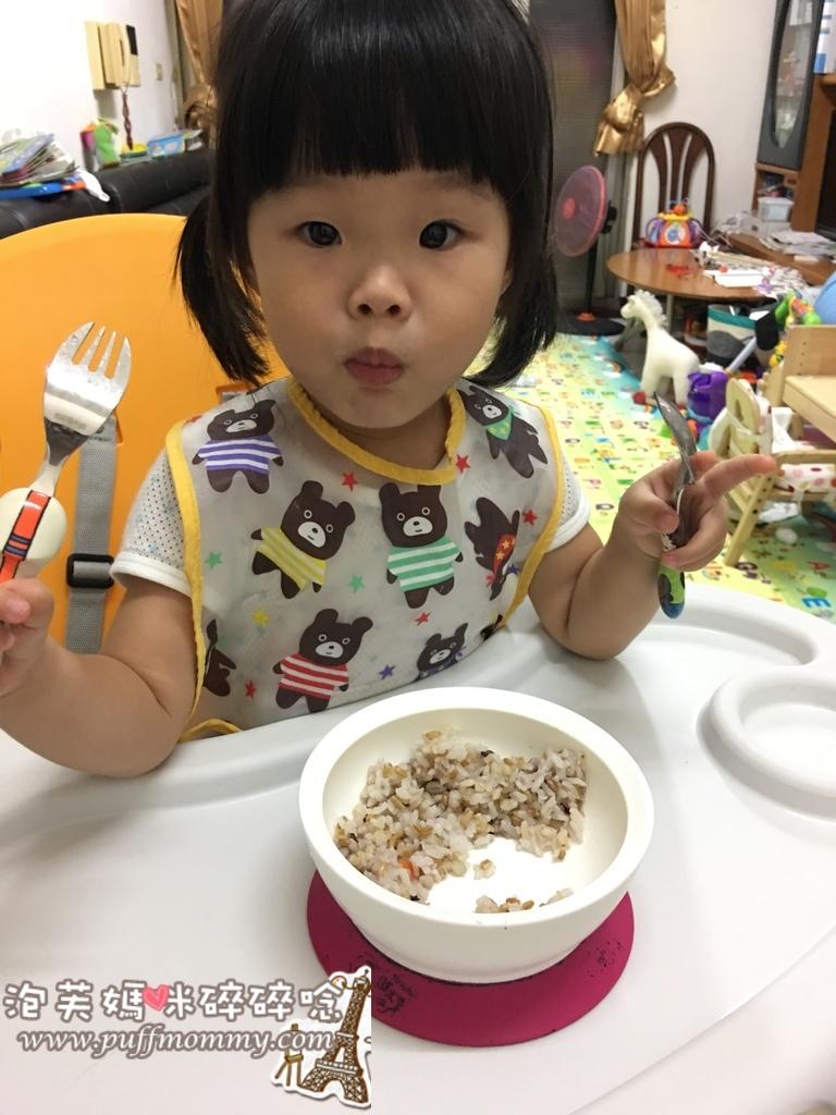 Eat 4 Fun 兒童不鏽鋼餐具