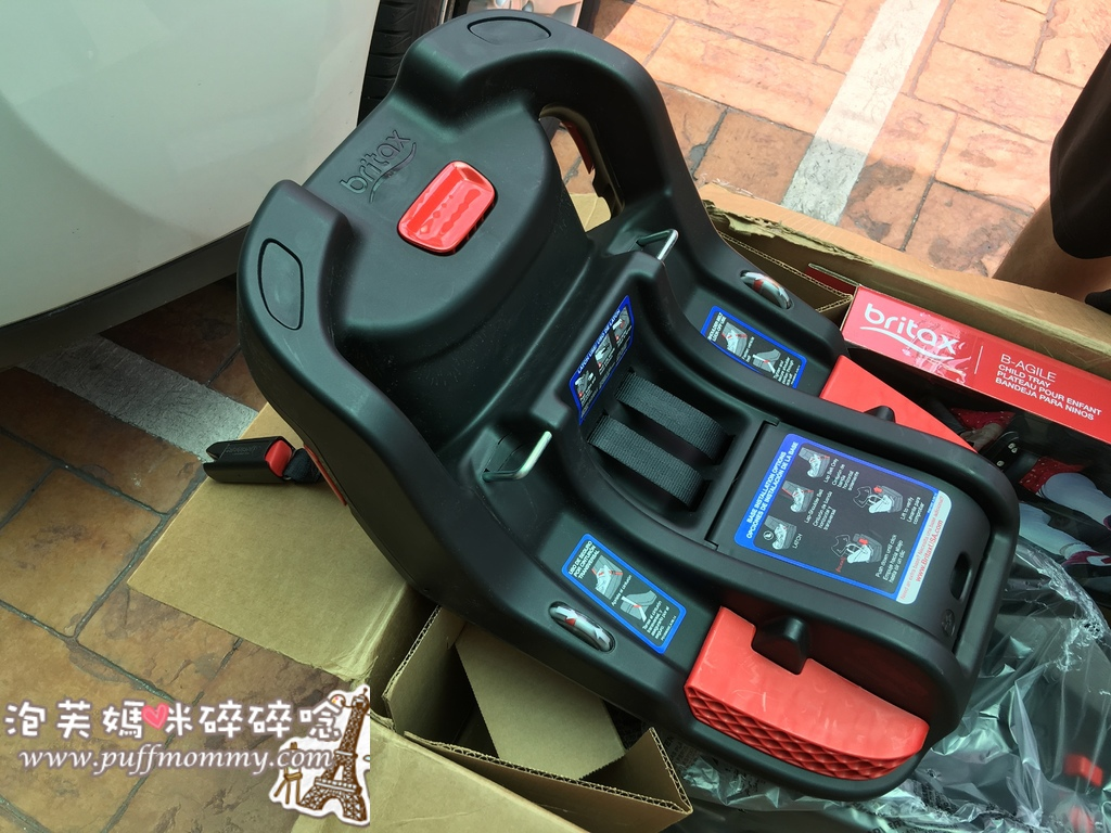 Britax B-Agile 3 & B-Safe 35 Elite Travel System 2016+餐盤