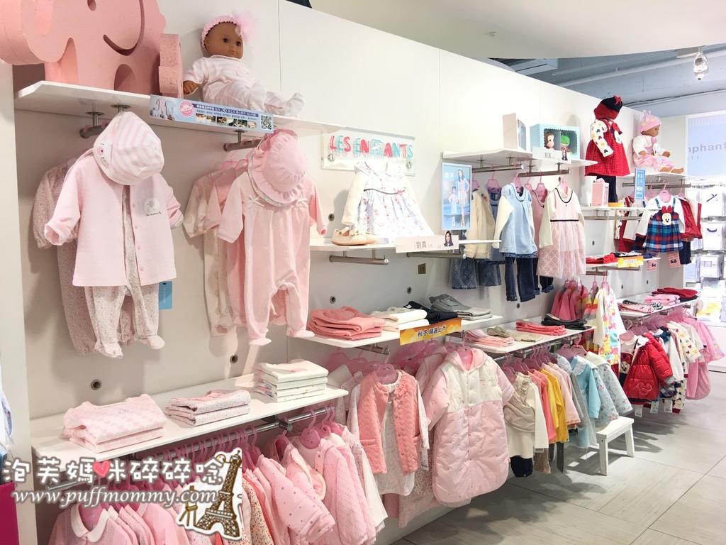 [穿搭ღ寶寶] 麗嬰房台北陽光門市