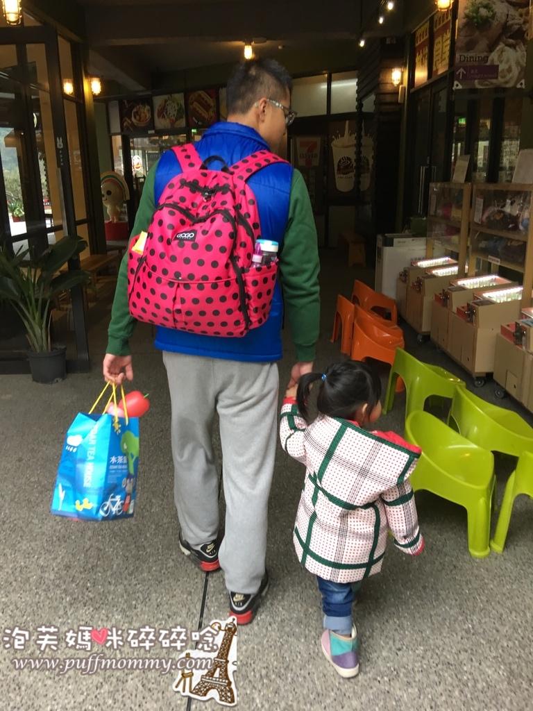 GOGO MOMMY 愛戀桃紅後背包