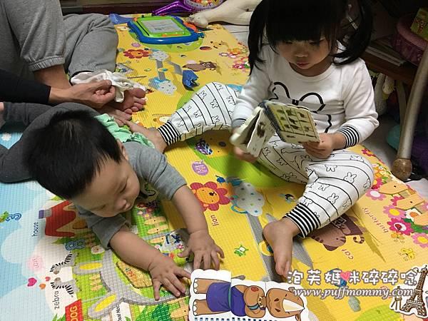 [教具] 幼福樂翻學習圖