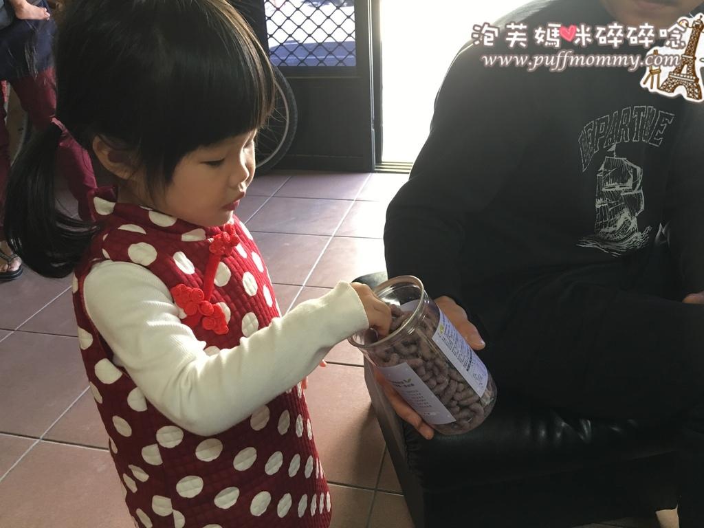 樂扉寶寶米餅