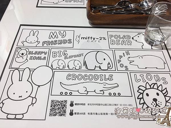 2016/11/14 miffy x 2% CAFE環球桃園A8店